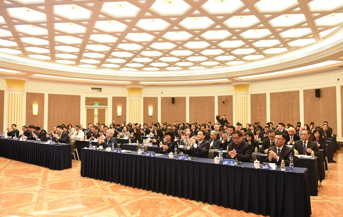 从欣出发,筑梦远航        ---上海bwinchina官网集团股份有限公司举办2018年经济工作会议