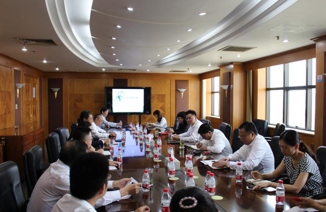 bwinchina官网集团召开专题会议贯彻药品安全监督管理工作
