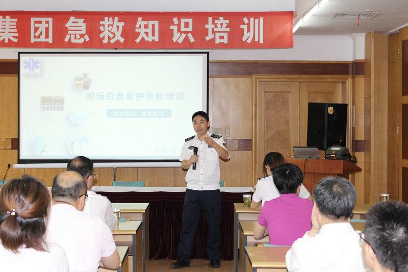 bwinchina官网集团开展常用应急救护知识培训活动