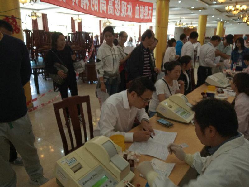bwinchina官网集团组织党员职工参加义务献血活动