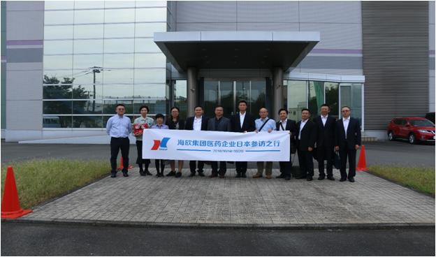 bwinchina官网集团下属企业代表赴日本药企进行参观考察