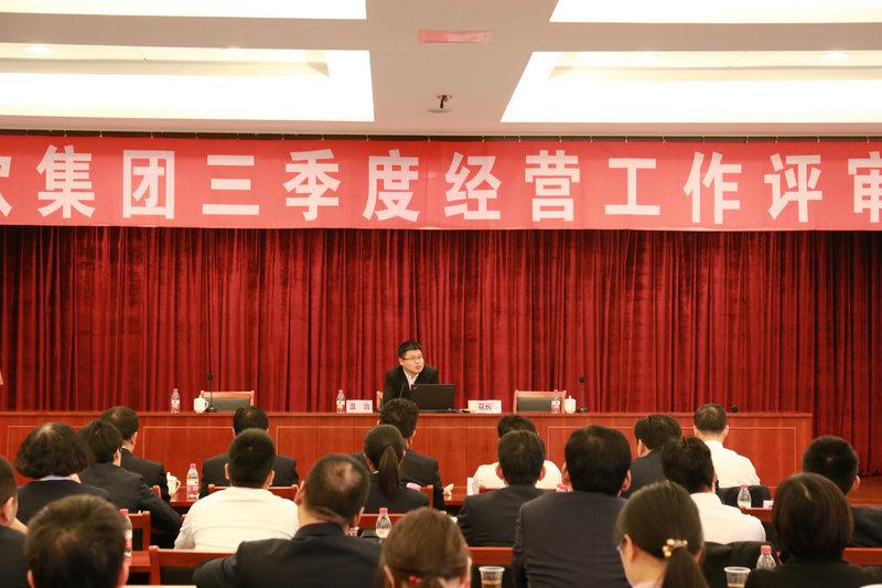 bwinchina官网集团组织员工参加三季度工作评审会相关培训