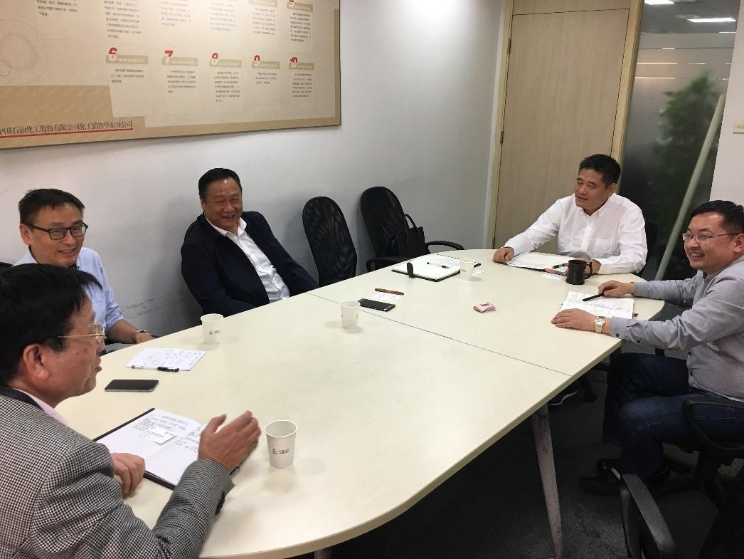 集团领导拜访中石化化工销售有限公司