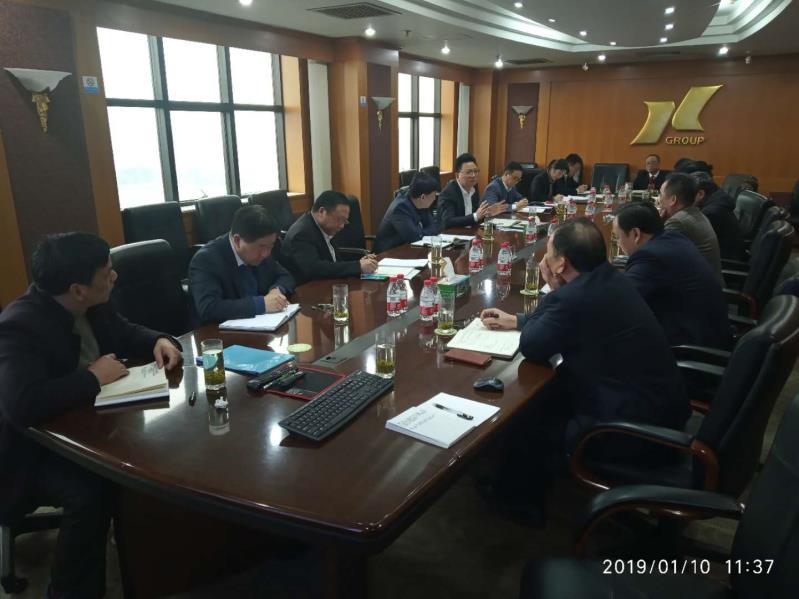 bwinchina官网集团召开安全生产工作专题会议