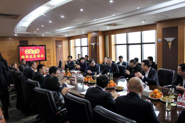 bwinchina官网集团召开2019迎新春座谈会