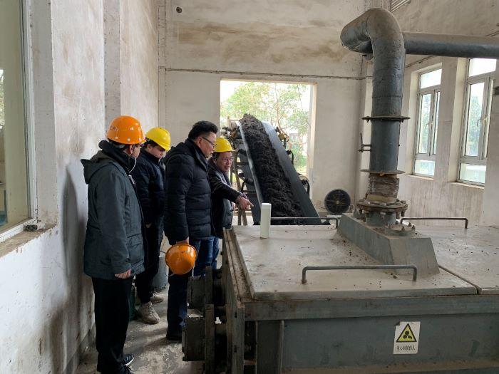 集团领导考察奉贤污泥处理厂及老港固体废弃物综合利用基地
