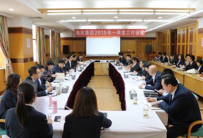 bwinchina官网集团2019年一季度工作会议召开