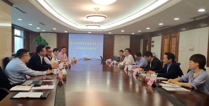 bwinchina官网集团领导会见博微太赫兹信息科技有限公司领导一行