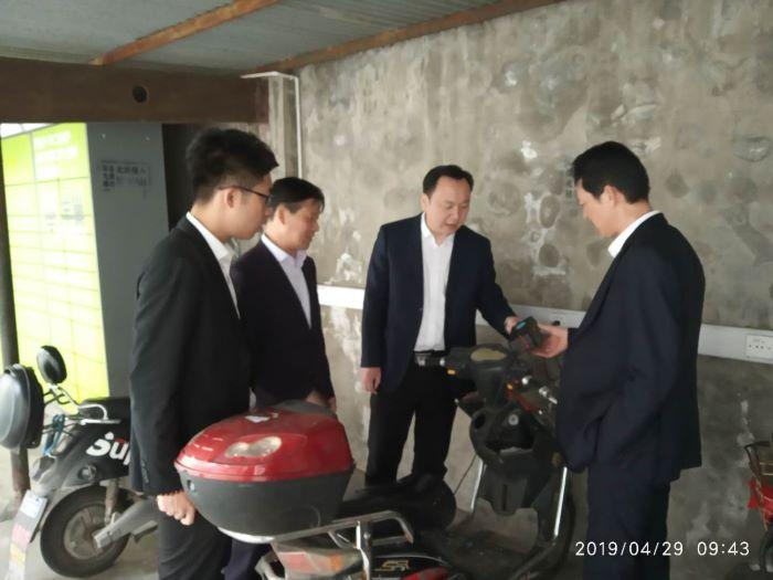 "bwinchina官网集团安委会开展""五一""节前安全生产大检查"