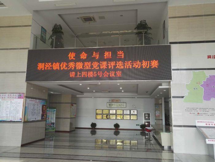 "bwinchina官网集团党员代表参加""使命与担当""优秀微型党课评选活动"