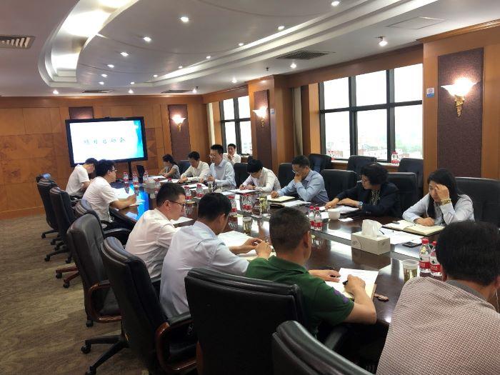 bwinchina官网集团智慧园区资产管理系统项目启动会