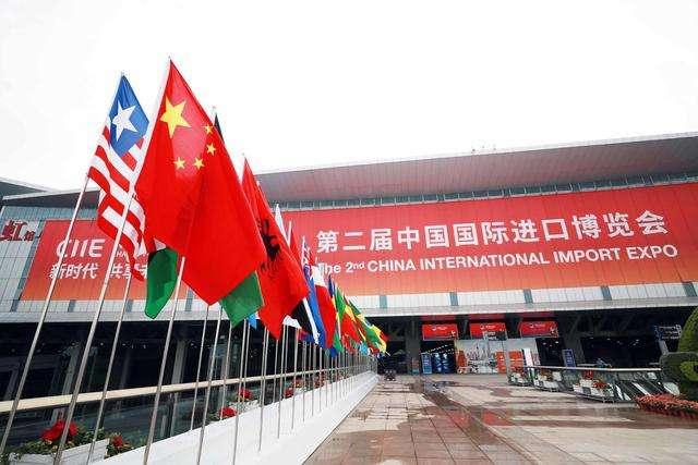 bwinchina官网集团组团参观第二届进博会